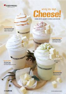 チーズフラッペシリーズ