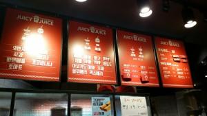 juicy_menu