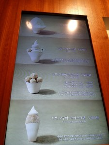 sobok-menu