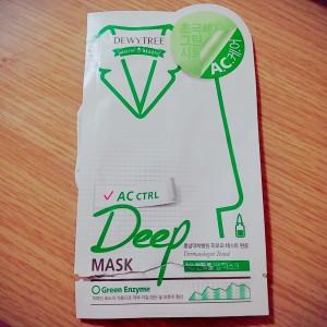 ac-control-deep-mask