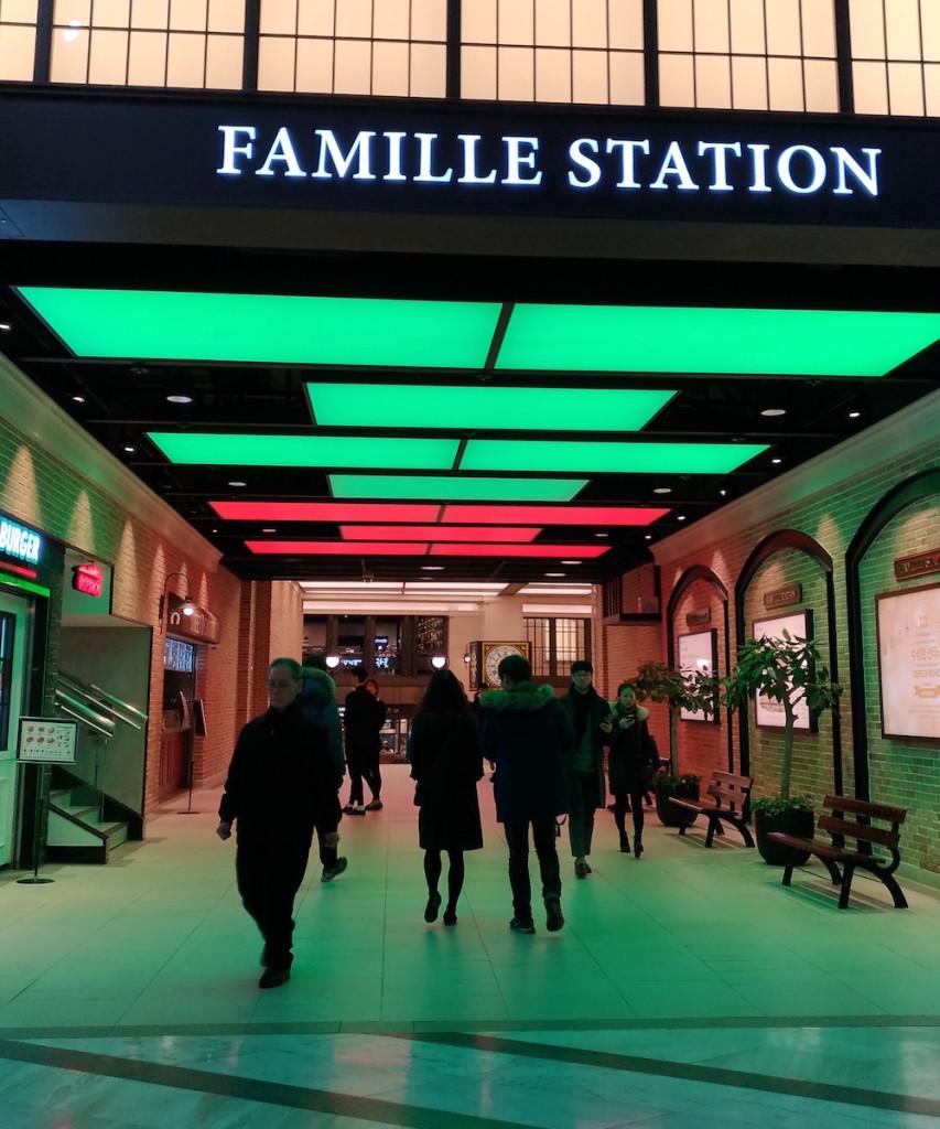 FAMILLE_STATION_entrance